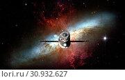 Купить «Spacecraft Progress orbiting the space nebula. Elements of this image furnished by NASA.», фото № 30932627, снято 27 мая 2020 г. (c) easy Fotostock / Фотобанк Лори