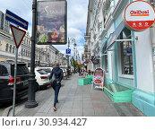 Купить «Владивосток, люди идут по весенней Светланской улице», фото № 30934427, снято 22 мая 2019 г. (c) Овчинникова Ирина / Фотобанк Лори
