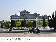 Купить «Pyongyang, North Korea», фото № 30944087, снято 29 апреля 2019 г. (c) Знаменский Олег / Фотобанк Лори