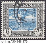 Купить «Сбор натуральной жевательной резинки,коренные мотивы. Почтовая марка Судана 1951 года», иллюстрация № 30948175 (c) александр афанасьев / Фотобанк Лори