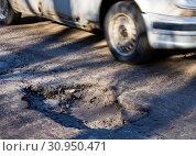 Автомобиль проезжает возле ямы на асфальтовой дороге. Стоковое фото, фотограф Вячеслав Палес / Фотобанк Лори