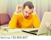 Купить «Man facing difficulty», фото № 30969807, снято 22 июля 2019 г. (c) Яков Филимонов / Фотобанк Лори