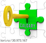 Купить «Calgary Real Estate Key Shows Property For Sale Or Rent In Alberta. Investment Agents Or Brokers Symbol 3d Illustration», фото № 30973167, снято 2 октября 2012 г. (c) easy Fotostock / Фотобанк Лори