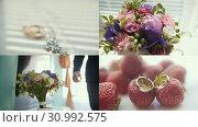 4 in 1: wedding concept - A man walks over and takes a bridal bouquet, golden rings. Стоковое видео, видеограф Константин Шишкин / Фотобанк Лори