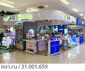 Купить «AIS Buddy store in Pantip Plaza. Bangkok», фото № 31001659, снято 12 декабря 2017 г. (c) Александр Подшивалов / Фотобанк Лори