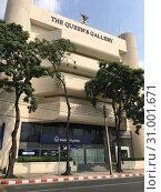 Купить «The Queen Sirikit's Gallery, Bangkok», фото № 31001671, снято 12 декабря 2017 г. (c) Александр Подшивалов / Фотобанк Лори