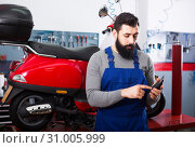 Master considered the full cost of the inspection scooter. Стоковое фото, фотограф Яков Филимонов / Фотобанк Лори