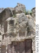 Пещерный монастырь Гегард. Катогике. Армения (2019 год). Стоковое фото, фотограф Татьяна Пухова / Фотобанк Лори