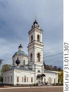 Купить «Church of Peter and Pavel, Tarusa, Russia», фото № 31011307, снято 4 мая 2019 г. (c) Boris Breytman / Фотобанк Лори