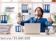 Купить «Young male employee with tape on the mouth», фото № 31041035, снято 13 декабря 2018 г. (c) Elnur / Фотобанк Лори