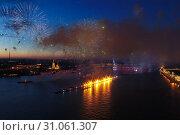 Купить «Salute Scarlet Sails. The festive salute is grandiose. Fireworks pyrotechnics.», фото № 31061307, снято 23 февраля 2020 г. (c) easy Fotostock / Фотобанк Лори