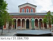 Аббатство Святого Бонифация в Мюнхене. Германия (2019 год). Редакционное фото, фотограф E. O. / Фотобанк Лори