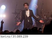 Купить «Die Schweizer Band Pegasus live in der Schüür Luzern, Schweiz, Europa Noah Veraguth, Gesang Gabriel Spahni, Bass Stefan Brønner, Schlagzeug», фото № 31089239, снято 7 августа 2020 г. (c) age Fotostock / Фотобанк Лори