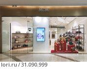 Купить «MCM store in Siam Paragon mall, Bangkok», фото № 31090999, снято 13 декабря 2017 г. (c) Александр Подшивалов / Фотобанк Лори