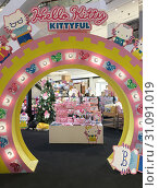 Купить «Hello Kitty Kittyful store in Central World mall, Bangkok», фото № 31091019, снято 13 декабря 2017 г. (c) Александр Подшивалов / Фотобанк Лори