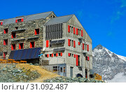 Купить «Britiannia-Hütte, Saas-Fee, Wallis, Schweiz / Mountain hut Britannia-Hütte, Saas-Fee, Valais, Switzerland», фото № 31092487, снято 16 июля 2019 г. (c) age Fotostock / Фотобанк Лори
