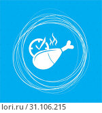 Купить «Chicken leg or drumstick icon on a blue background with abstract circles around and place for your text. illustration», фото № 31106215, снято 8 апреля 2018 г. (c) easy Fotostock / Фотобанк Лори