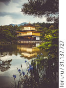 Купить «Kinkaku-ji golden temple pavilion in Kyoto, Japan», фото № 31137727, снято 15 мая 2016 г. (c) easy Fotostock / Фотобанк Лори