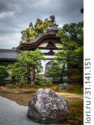 Купить «Building in Kinkaku-ji golden temple, Kyoto, Japan», фото № 31141151, снято 15 мая 2016 г. (c) easy Fotostock / Фотобанк Лори