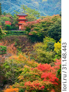 Купить «Koyasu pagoda at Kiyomizu-dera Temple area in the autumn season, Kyoto, Japan», фото № 31148443, снято 10 ноября 2018 г. (c) easy Fotostock / Фотобанк Лори