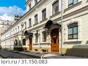 Сандуновские бани. Москва (2019 год). Редакционное фото, фотограф Александр Щепин / Фотобанк Лори
