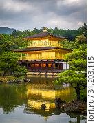 Купить «Kinkaku-ji golden temple pavilion in Kyoto, Japan», фото № 31203115, снято 15 мая 2016 г. (c) easy Fotostock / Фотобанк Лори