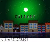 Купить «Calgary Real Estate Street Shows Property For Sale Or Rent In Alberta. Investment Agents Or Brokers Symbol 3d Illustration», фото № 31243951, снято 11 февраля 2014 г. (c) easy Fotostock / Фотобанк Лори