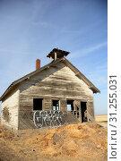 Купить «Near Waterville, Washington», фото № 31255031, снято 5 октября 2015 г. (c) easy Fotostock / Фотобанк Лори