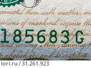 Купить «The fragment of 100 dollar bill. Close up», фото № 31261923, снято 6 апреля 2017 г. (c) easy Fotostock / Фотобанк Лори
