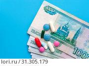 Купить «Concept Of Costs on Health Promotion And Medical Treatment», фото № 31305179, снято 9 апреля 2019 г. (c) Pavel Biryukov / Фотобанк Лори