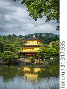 Купить «Kinkaku-ji golden temple pavilion in Kyoto, Japan», фото № 31317935, снято 15 мая 2016 г. (c) easy Fotostock / Фотобанк Лори
