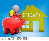 Купить «Calgary Real Estate Piggybank Shows Property For Sale Or Rent In Alberta. Investment Agents Or Brokers Symbol 3d Illustration», фото № 31350459, снято 16 мая 2016 г. (c) easy Fotostock / Фотобанк Лори