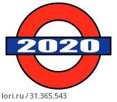 Купить «A depiction of the London Underground but with a 2020 plate», фото № 31365543, снято 14 марта 2019 г. (c) easy Fotostock / Фотобанк Лори
