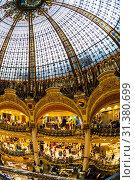 Купить «The art deco stained glass dome of Galeries Lafayette Paris Haussmann department store, Paris, France.», фото № 31380699, снято 22 апреля 2019 г. (c) age Fotostock / Фотобанк Лори