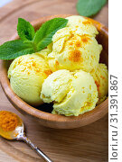 Купить «Artisanal ice cream with turmeric (Golden ice cream)», фото № 31391867, снято 31 мая 2019 г. (c) Марина Сапрунова / Фотобанк Лори