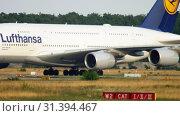 Купить «Towing Lufthansa Airbus 380», видеоролик № 31394467, снято 18 июля 2017 г. (c) Игорь Жоров / Фотобанк Лори