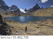 Купить «Stunning alpine scenery at Chiar Khota Lake and Condoriri Basecamp along the Cordillera Real Traverse, Bolivia.», фото № 31402735, снято 8 июня 2019 г. (c) age Fotostock / Фотобанк Лори
