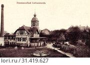 Buildings in Bad Liebenwerda, 1913, Brandenburg, Liebenwerda, Ortsansicht (2019 год). Редакционное фото, фотограф Copyright Liszt Collection / age Fotostock / Фотобанк Лори
