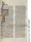 Купить «Missale: Fol. 306: Assumption of the Virgin, 1469. Bartolommeo Caporali (Italian, c. 1420-1503), assisted by Giapeco Caporali (Italian, d. 1478). Ink,...», фото № 31447607, снято 14 февраля 2019 г. (c) age Fotostock / Фотобанк Лори