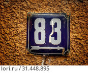 Купить «Vintage grunge square metal rusty plate of number of street address with number closeup», фото № 31448895, снято 26 августа 2018 г. (c) easy Fotostock / Фотобанк Лори