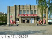 Купить «North Korea. Recreation center in countryside», фото № 31468559, снято 3 мая 2019 г. (c) Знаменский Олег / Фотобанк Лори