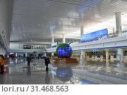Купить «Pyongyang International Airport. North Korea», фото № 31468563, снято 29 апреля 2019 г. (c) Знаменский Олег / Фотобанк Лори