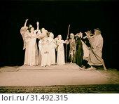 Купить «The Christmas Story, Y.M.C.A. tableaux The Tidings to the Shepherds III 1934, Jerusalem, Israel», фото № 31492315, снято 29 июня 2018 г. (c) age Fotostock / Фотобанк Лори