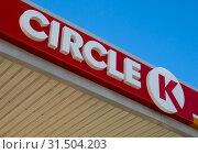 """Купить «Вывеска заправочной станции """"Circle K""""», фото № 31504203, снято 30 марта 2019 г. (c) Вячеслав Палес / Фотобанк Лори"""