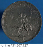 Johann Heinrich Schepp, Price medal from the Studium Scientiarum Genitrix, price medal penning footage iron lead? metal, beaten This medal of honor is... (2018 год). Редакционное фото, фотограф Copyright Liszt Collection / age Fotostock / Фотобанк Лори