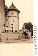 Schloss Hartenfels, Torgau, Gates in Saxony, 1901, Landkreis Nordsachsen, Flaschenturm des Schloß Hartenfels, Germany (2019 год). Редакционное фото, фотограф Liszt Collection / age Fotostock / Фотобанк Лори