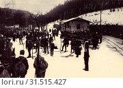 Skiing in Germany, Bahnhof Kurort Kipsdorf, 1914, Landkreis Sächsische Schweiz-Osterzgebirge, Kipsdorf, Ankunft des Sportzuges (2019 год). Редакционное фото, фотограф Copyright Liszt Collection / age Fotostock / Фотобанк Лори