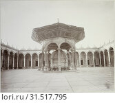 Mosquée Mohemed Aly (fontaine d'abulations), Basse Egypte Janvier 1906, Travel albums from Paul Fleury's trips to Switzerland, the Middle East, India,... (2018 год). Редакционное фото, фотограф © Liszt Collection / age Fotostock / Фотобанк Лори