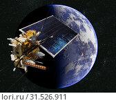 Купить «Modern weather scientific satellite at the Earth orbit», иллюстрация № 31526911 (c) Александр Володин / Фотобанк Лори