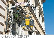 Купить «Вывеска Arcobräu. Мюнхен. Бавария. Германия», фото № 31529727, снято 18 июня 2019 г. (c) Екатерина Овсянникова / Фотобанк Лори
